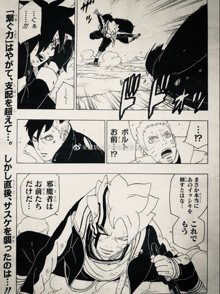 Sasuke recuperar o... (SPOILER) Sasuke-rinnegan
