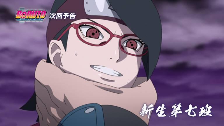 Боруто - 206 серия аниме: Дата выхода
